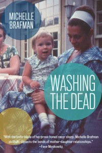 washing the dead cover