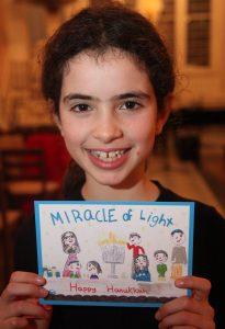 Sophie G Hanukah Card Winner