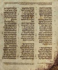 Hebrew Text Image