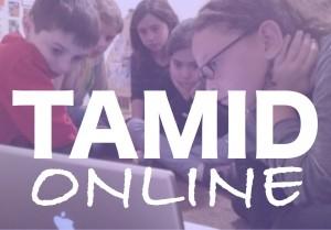 Tamid Online Logo JPEG
