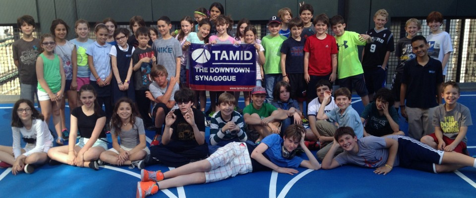 Tamid Tribeca School 5774