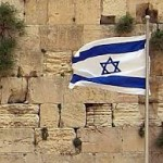 Israeli flag at the wall