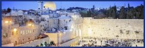 TO Israel Image