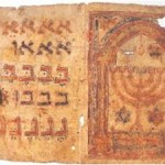 jewish-geniza-alphabet-primer