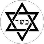 kosher 2