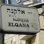 Elkana Street