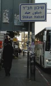 Shikun Chabad