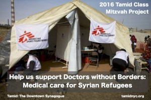 Doctors Without Borders- Mitzvah Class Project Image