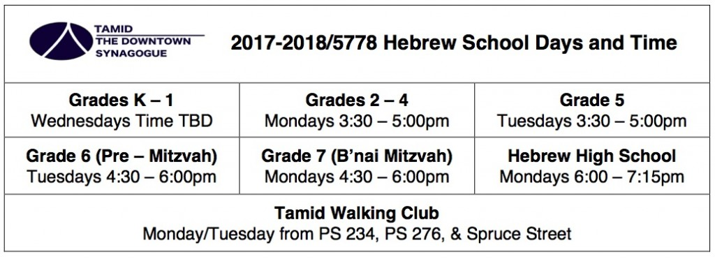 5778 Hebrew School Days and Times (1)