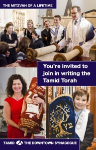 torah-brochure-cover