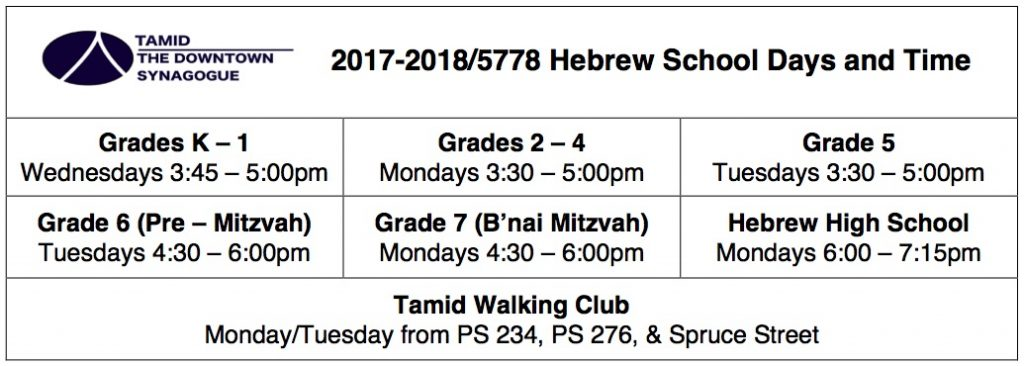 5778 Hebrew School Days and Time